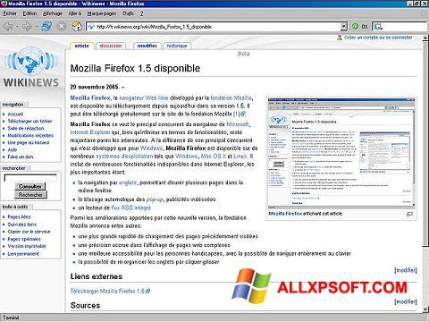 Снимка на екрана Mozilla Firefox за Windows XP