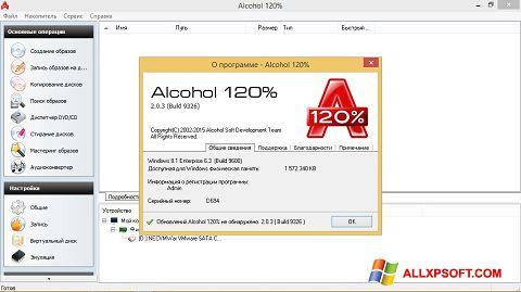 Снимка на екрана Alcohol 120% за Windows XP