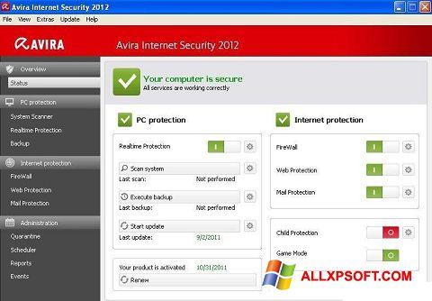 Снимка на екрана Avira Internet Security за Windows XP