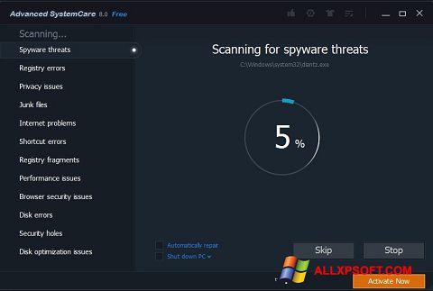 Снимка на екрана Advanced SystemCare Pro за Windows XP