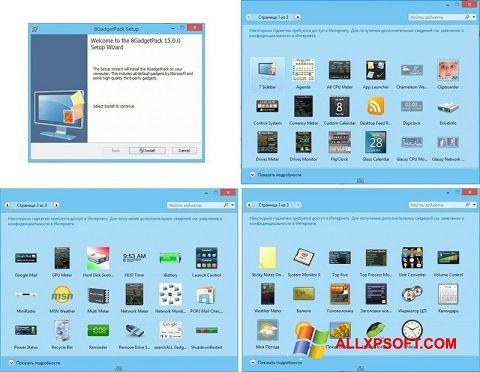 Снимка на екрана 8GadgetPack за Windows XP