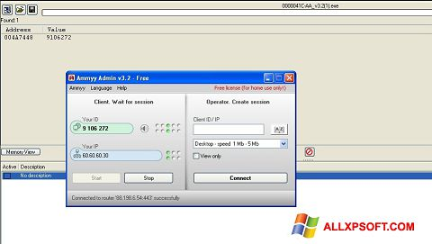 Снимка на екрана Ammyy Admin за Windows XP