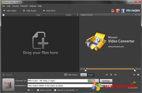Снимка на екрана Movavi Video Converter за Windows XP