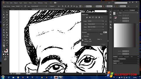Снимка на екрана Adobe Illustrator CC за Windows XP