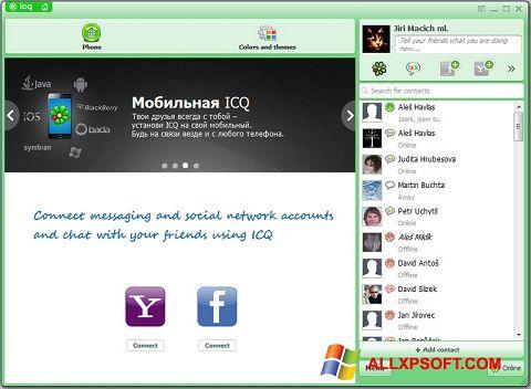 Снимка на екрана ICQ за Windows XP