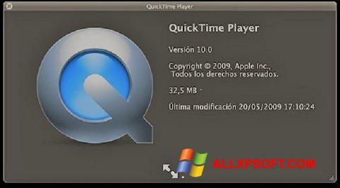 Снимка на екрана QuickTime за Windows XP