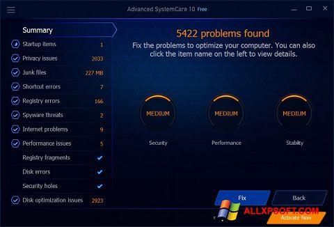 Снимка на екрана Advanced SystemCare Free за Windows XP