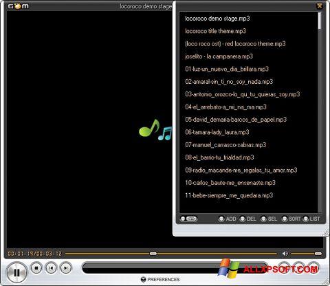 Снимка на екрана GOM Player за Windows XP