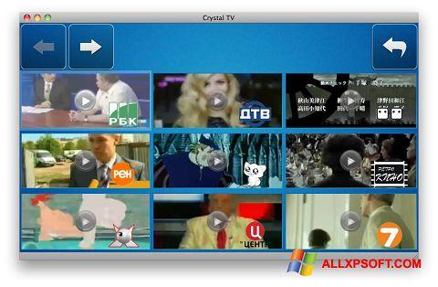 Снимка на екрана Crystal TV за Windows XP