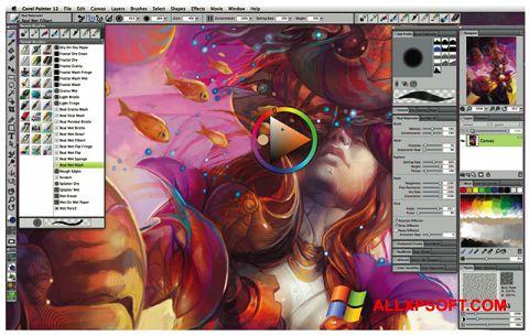 Снимка на екрана Corel Painter за Windows XP