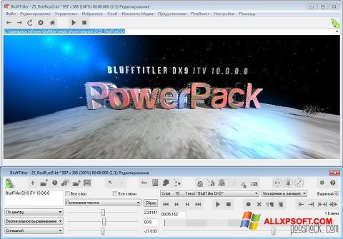 Снимка на екрана BluffTitler за Windows XP