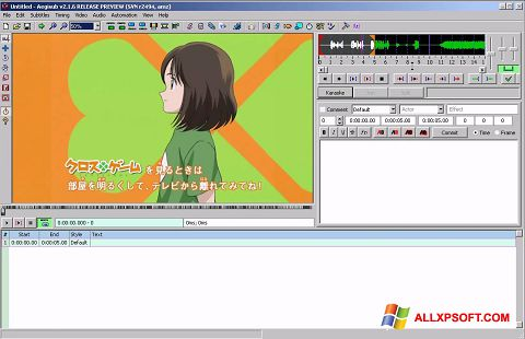 Снимка на екрана Aegisub за Windows XP