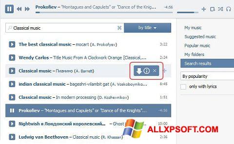 Снимка на екрана SaveFrom.net за Windows XP