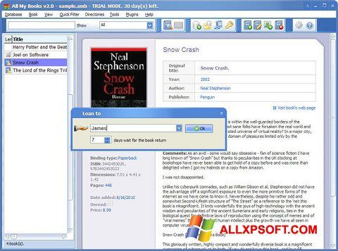 Снимка на екрана All My Books за Windows XP