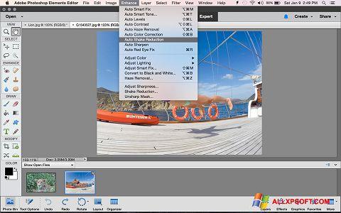 Снимка на екрана Photoshop Elements за Windows XP