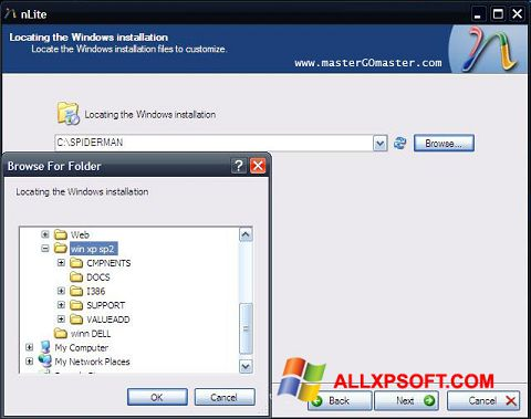 Снимка на екрана nLite за Windows XP