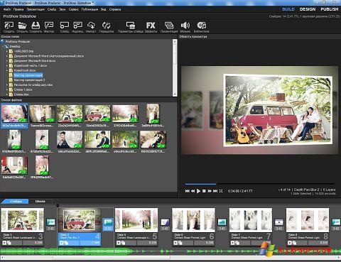 Снимка на екрана ProShow Producer за Windows XP