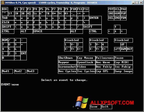 Снимка на екрана DOSBox за Windows XP