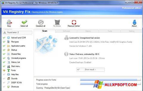 Снимка на екрана Vit Registry Fix за Windows XP
