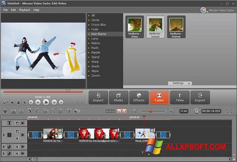 Снимка на екрана Movavi Video Suite за Windows XP