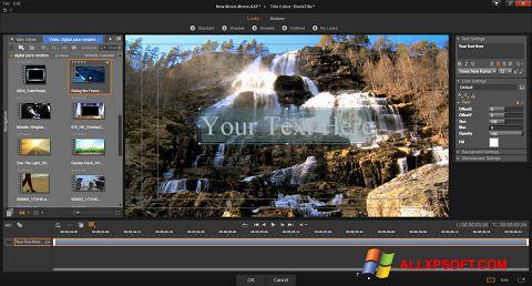Снимка на екрана Pinnacle Studio за Windows XP