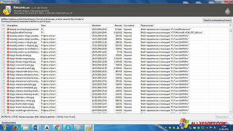 Снимка на екрана Recuva за Windows XP