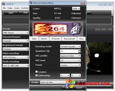 Снимка на екрана XviD4PSP за Windows XP