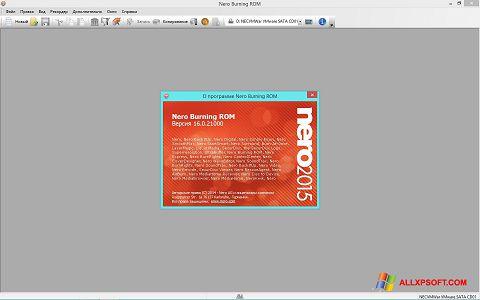 Снимка на екрана Nero за Windows XP