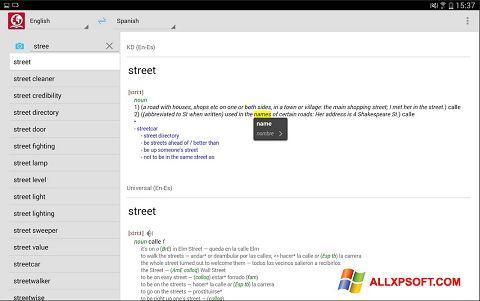 Снимка на екрана ABBYY Lingvo за Windows XP