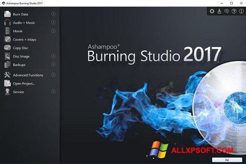 Снимка на екрана Ashampoo Burning Studio за Windows XP