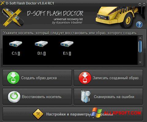Снимка на екрана D-Soft Flash Doctor за Windows XP