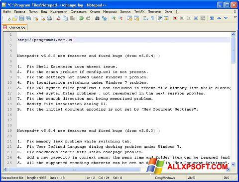 Снимка на екрана Notepad++ за Windows XP