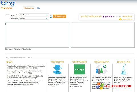 Снимка на екрана Bing Translator за Windows XP