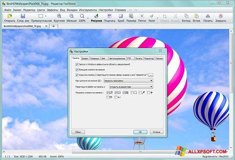 Снимка на екрана FastStone Capture за Windows XP