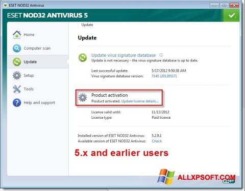 Снимка на екрана ESET NOD32 за Windows XP